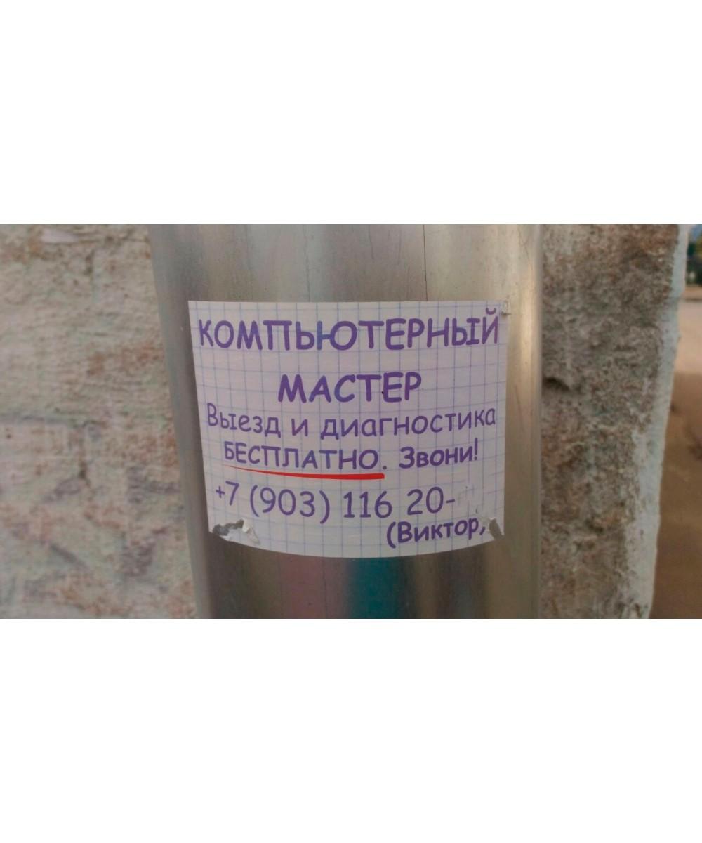 ул. Кирова д.3
