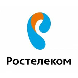 """Интернет провайдер """"Ростелеком"""" в Старой Купавне"""