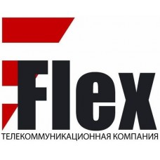 """Интернет провайдер """"FLEX"""" (ООО """"ФЛЕКС"""") в Старой Купавне"""