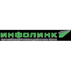 """Интернет провайдер """"Инфолинк"""" в Старой Купавне"""