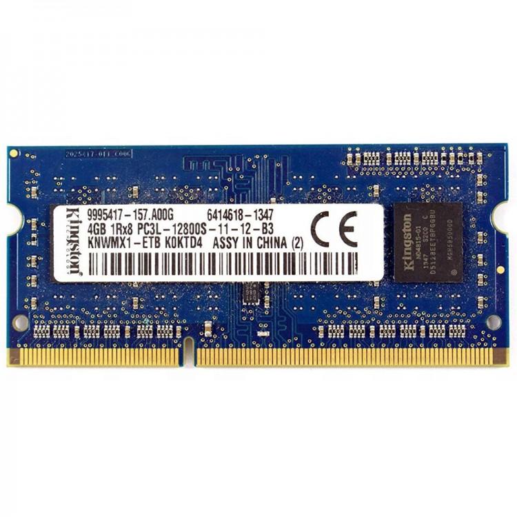 Модуль оперативной памяти SODIMM DDR3 (PC3L), 4 ГБ, РС12800, 1600 MHz  для ноутбука
