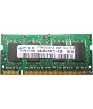 Модуль оперативной памяти SODIMM DDR2, 512 MB, РС5300, 667 MHz (в ассортименте)
