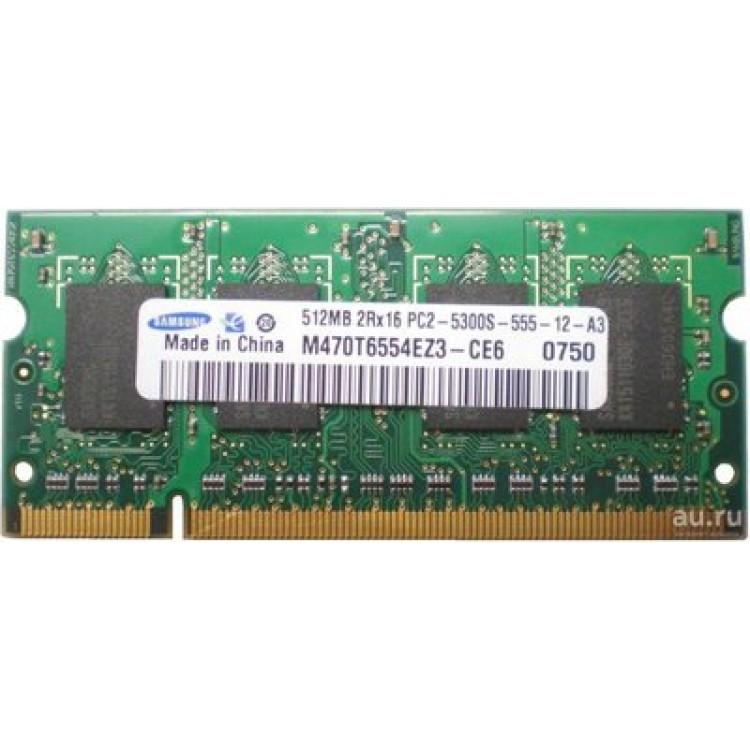 Модуль оперативной памяти SODIMM DDR2, 512 MB, РС5300, 667 MHz  для ноутбука