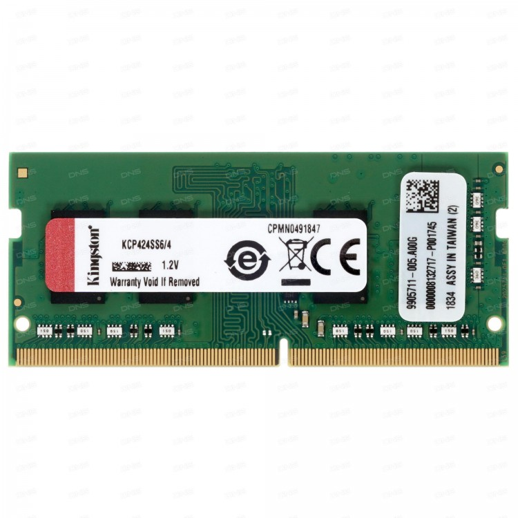 Модуль оперативной памяти SODIMM DDR4, 2 GB, РС19200, 2400 MHz  для ноутбука