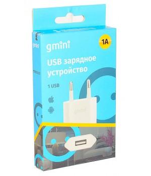 Зарядное устройство USB от сети питания 220В Gmini, с 1 USB портом 5В1А, белый