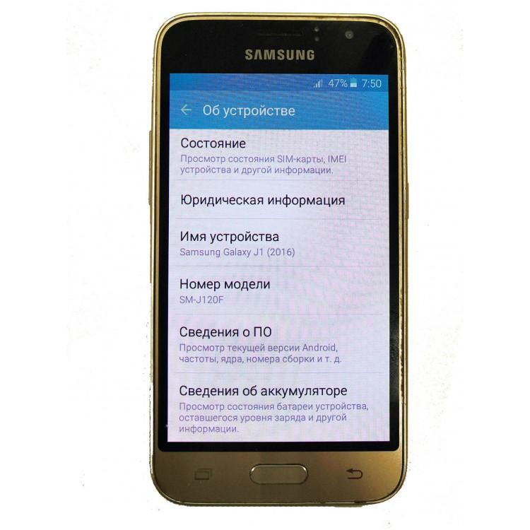Замена usb разъема на SAMSUNG Galaxy J1 (2016) (SM-J120F)